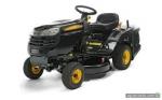Трактор-газонокосилка Partner