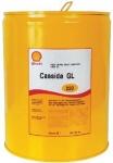 фото Масла для пищевой промышлености FUCHS CASSIDA, Shell Cassida низкая цена, масла с пищевым допуском NSF